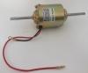 Μοτέρ 24V για διπλή φόρμουλα-Freezecom