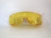 Γυαλιά Κίτρινα BLS-754 - ΕΡΓ/0507