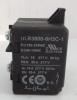 Ρελέ 85002 1 HP Copeland-Freezecom